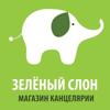 235406334_w0_h120_zelyonyj_slon_logotip